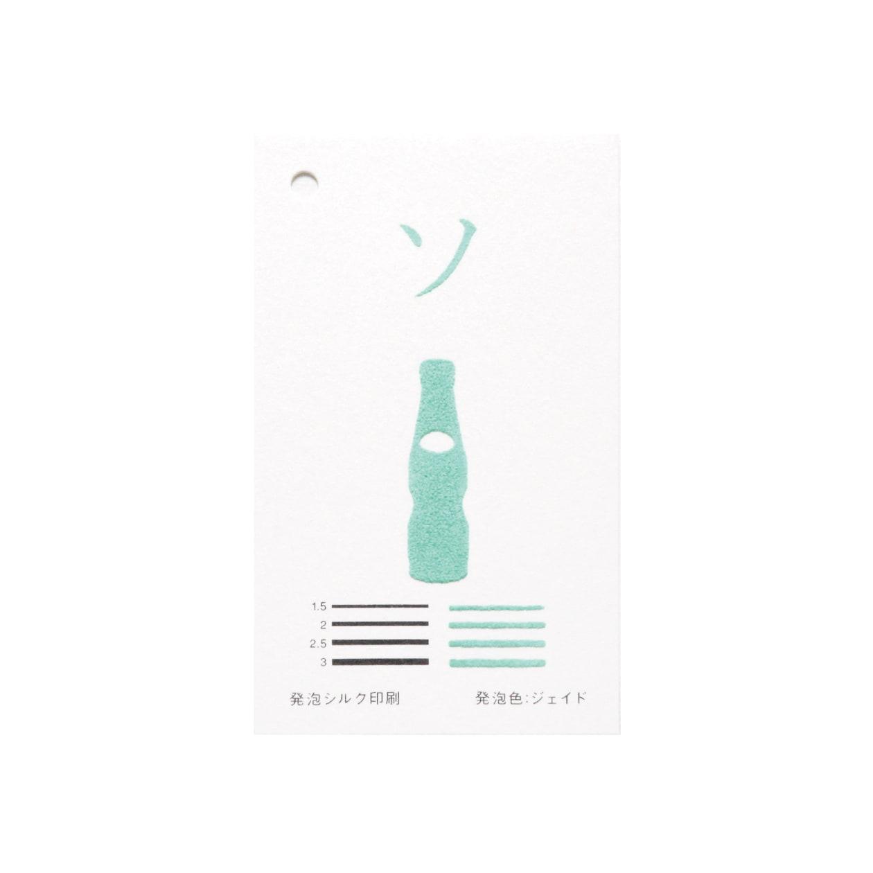加工色見本 00141 発泡シルク ジェイド コットンスノーホワイト 232.8g