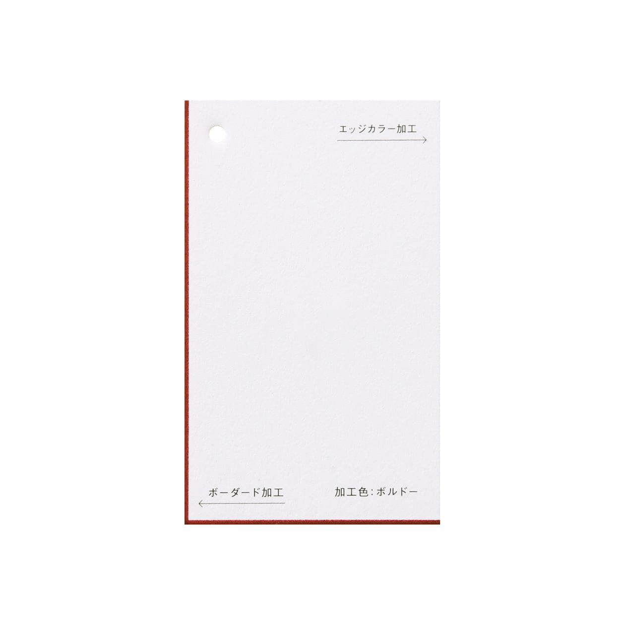 加工色見本 00153ボーダード・エッジカラー ボルドー スノーホワイト 348.8g