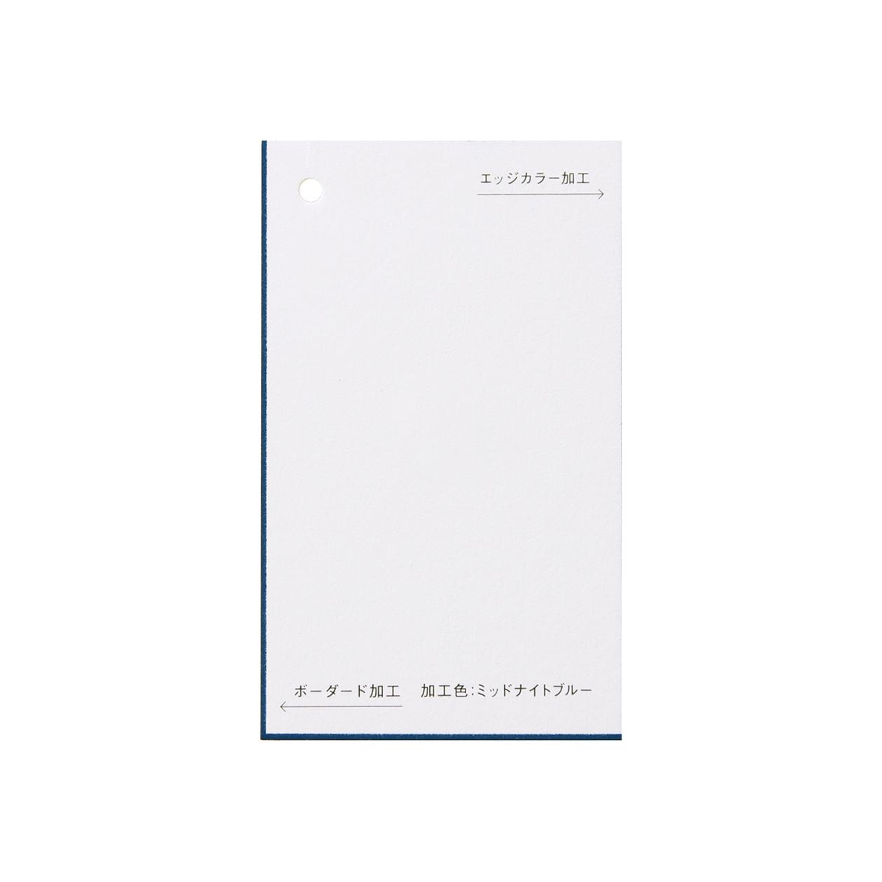 加工色見本 00158ボーダード・エッジカラー ミッドナイトブルースノーホワイト 348.8g