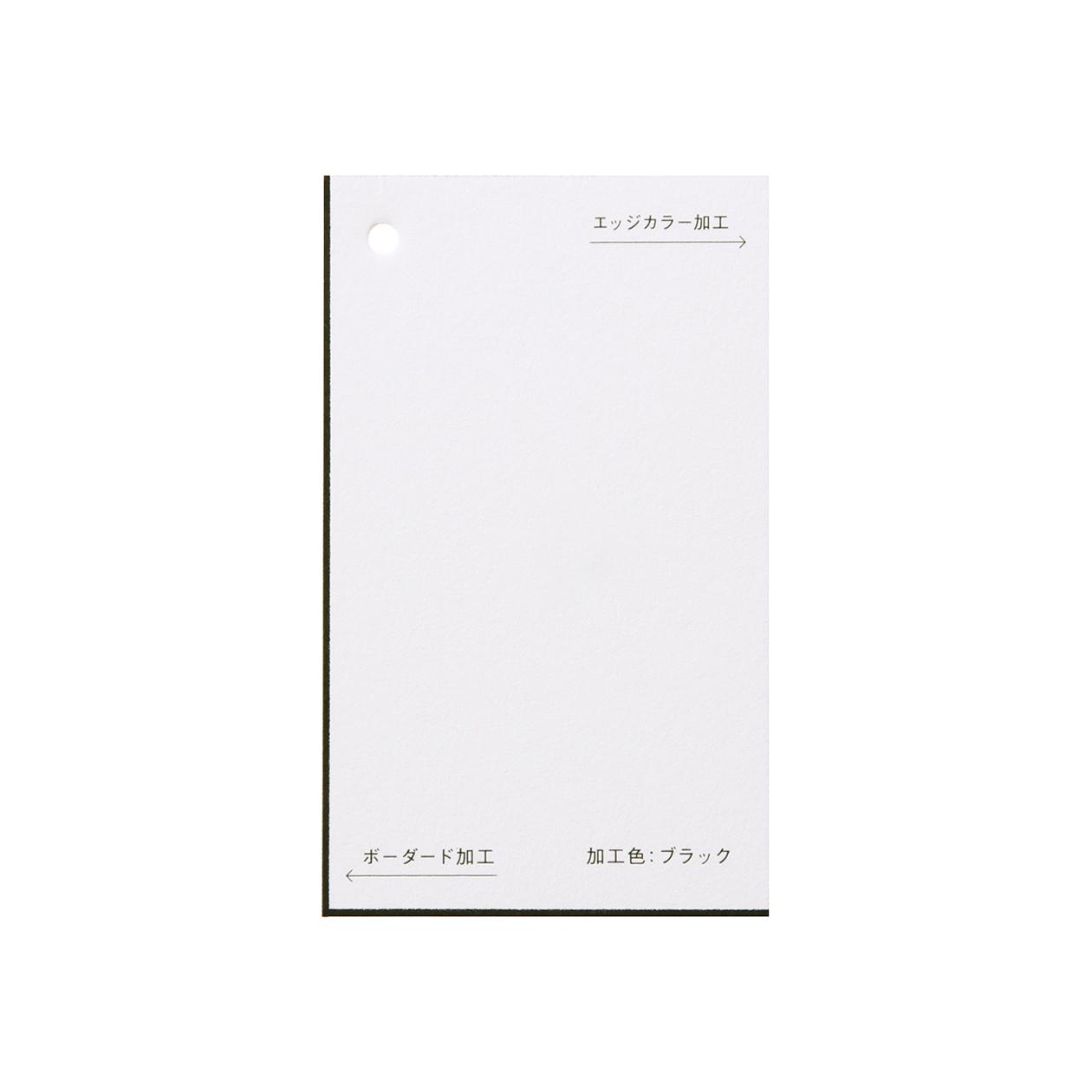 加工色見本 00163ボーダード・エッジカラー ブラックスノーホワイト 348.8g