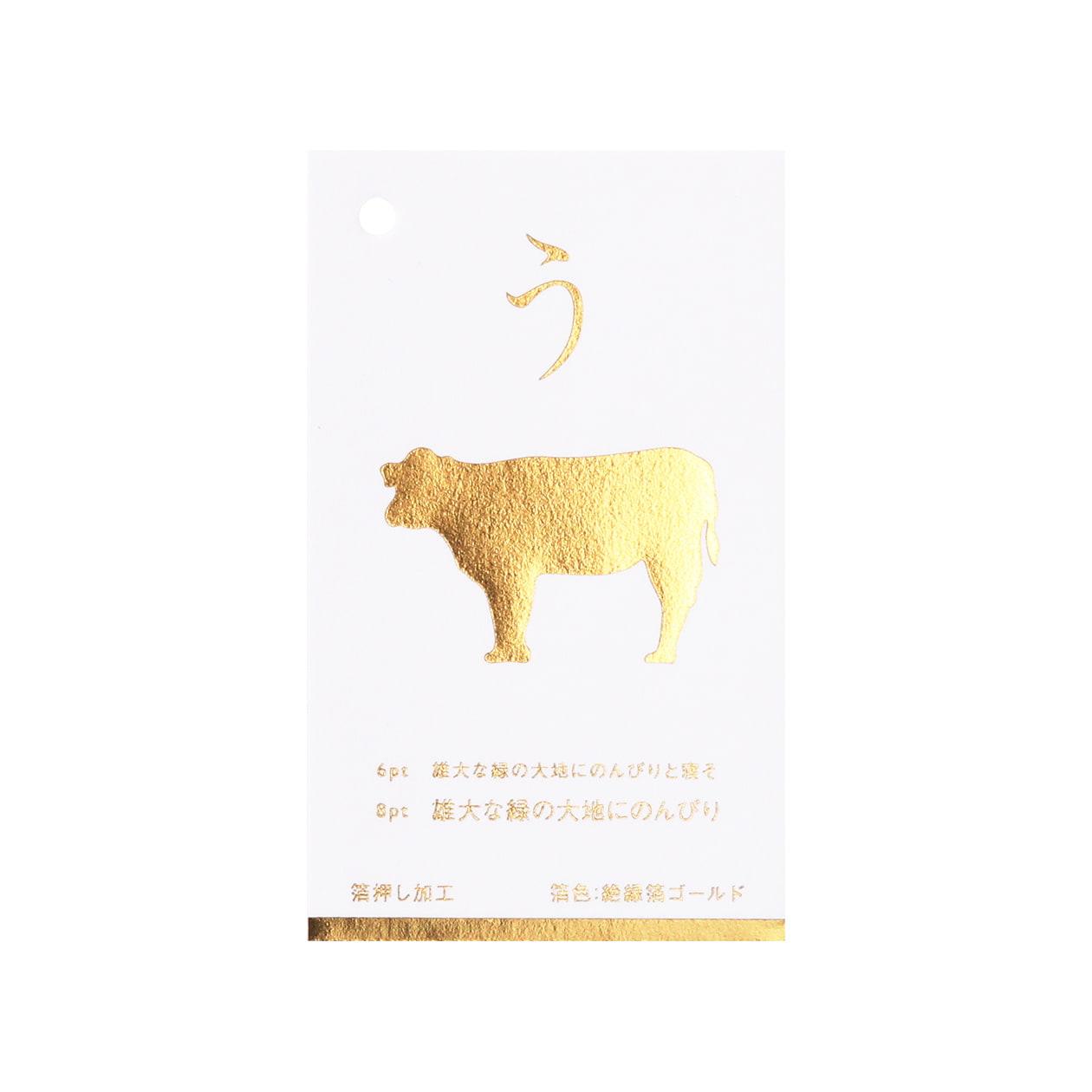 箔色見本 00210 絶縁箔ゴールド箔 コットンスノーホワイト 232.8g