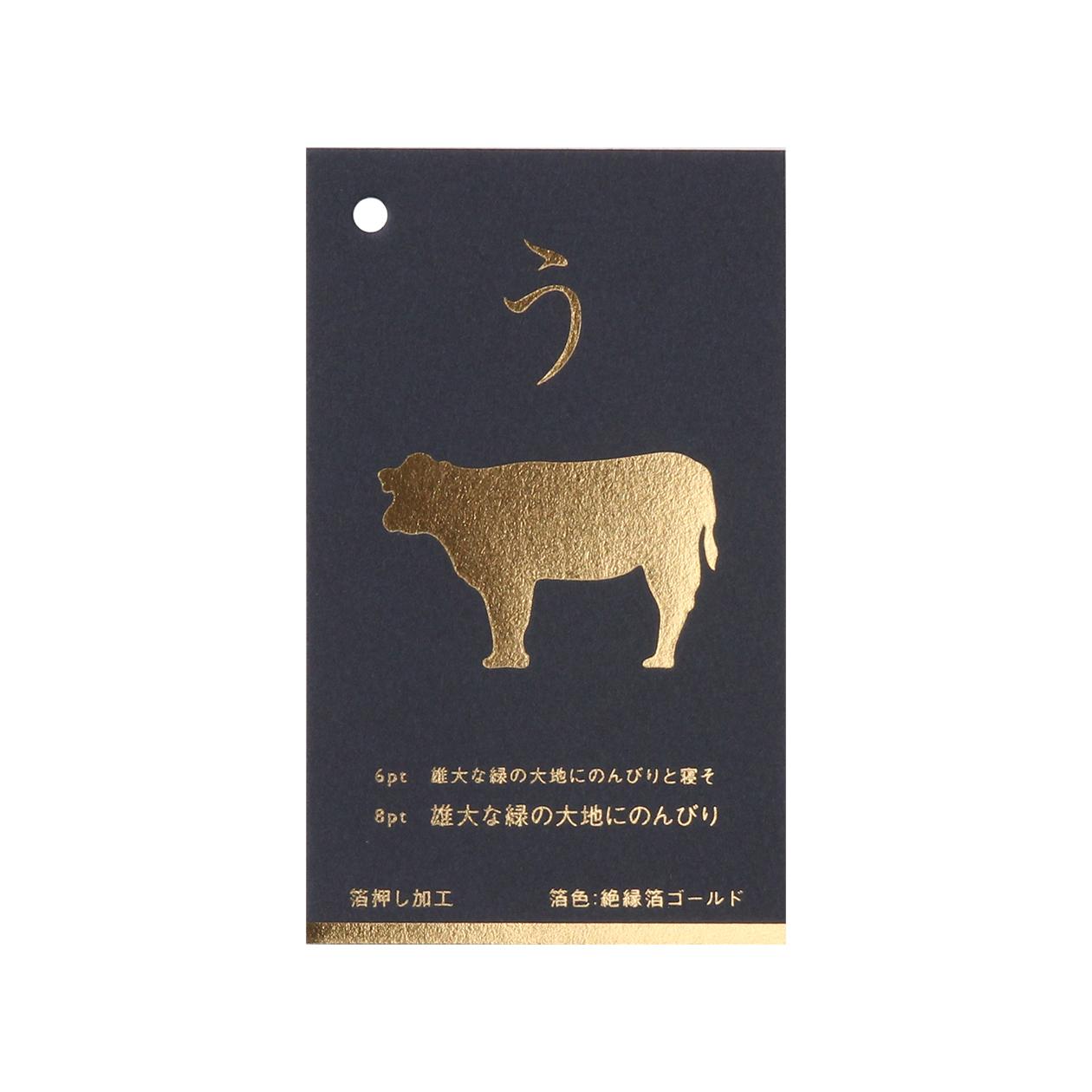箔色見本 00211 絶縁箔ゴールド箔 コットンミッドナイトブルー 291g
