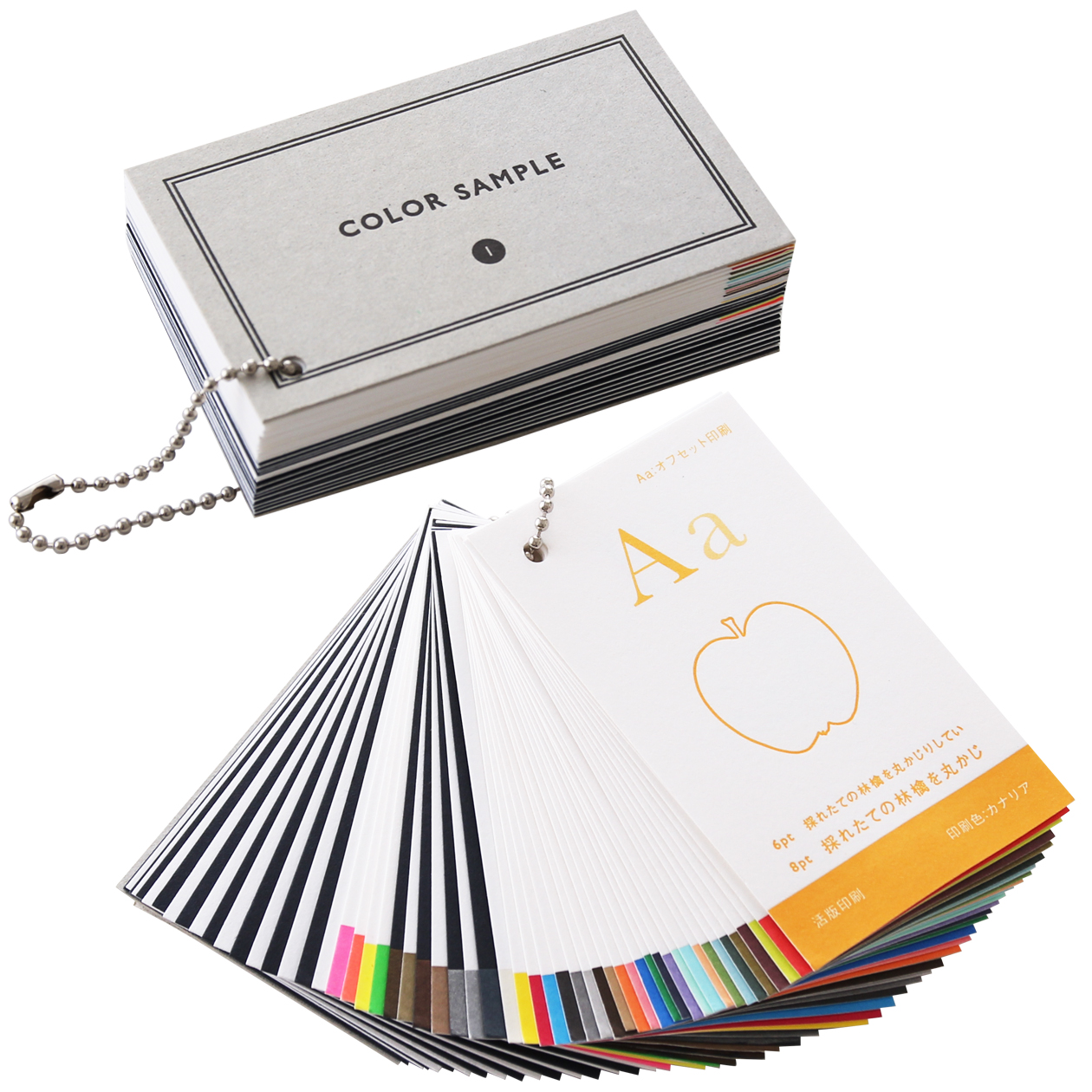 刷色見本 00214 印刷色サンプル 56枚セット