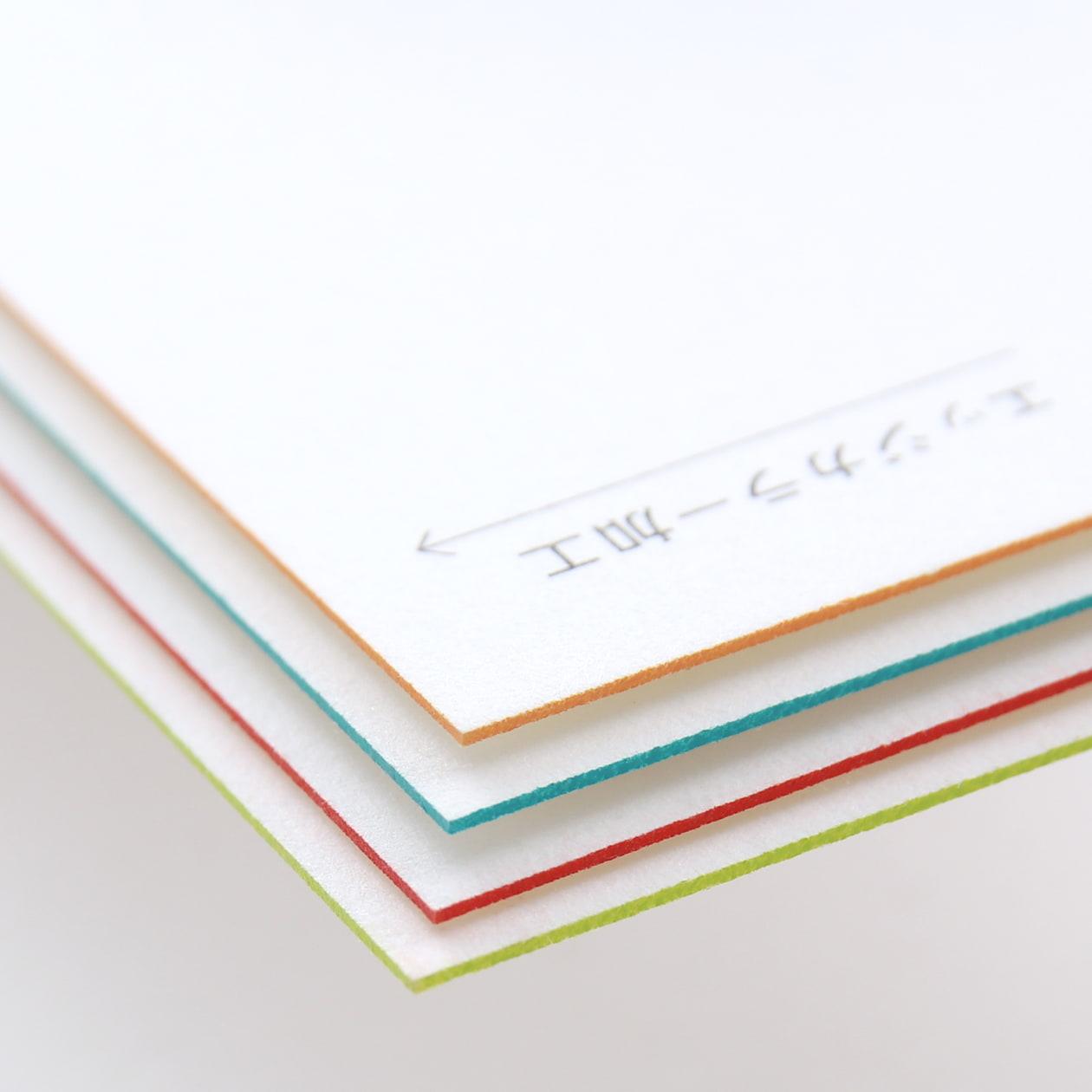 加工色見本 00216 ボーダード色サンプル 40枚セット