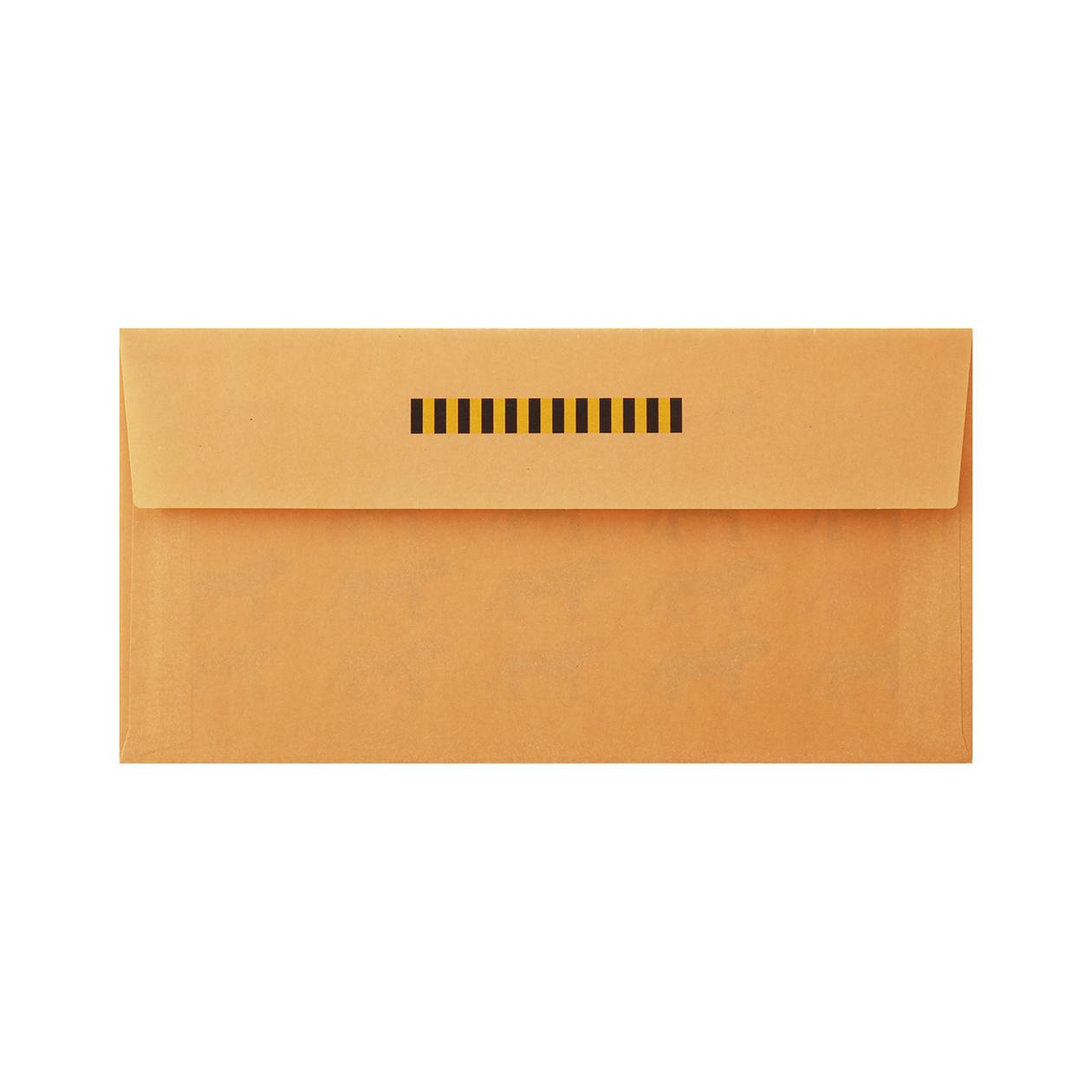 見本 00221 長3カマス封筒 クラフトロウ引き