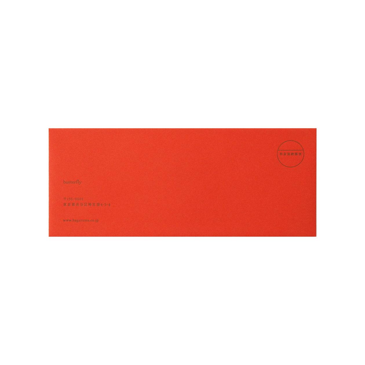サンプル 封筒・袋 00009