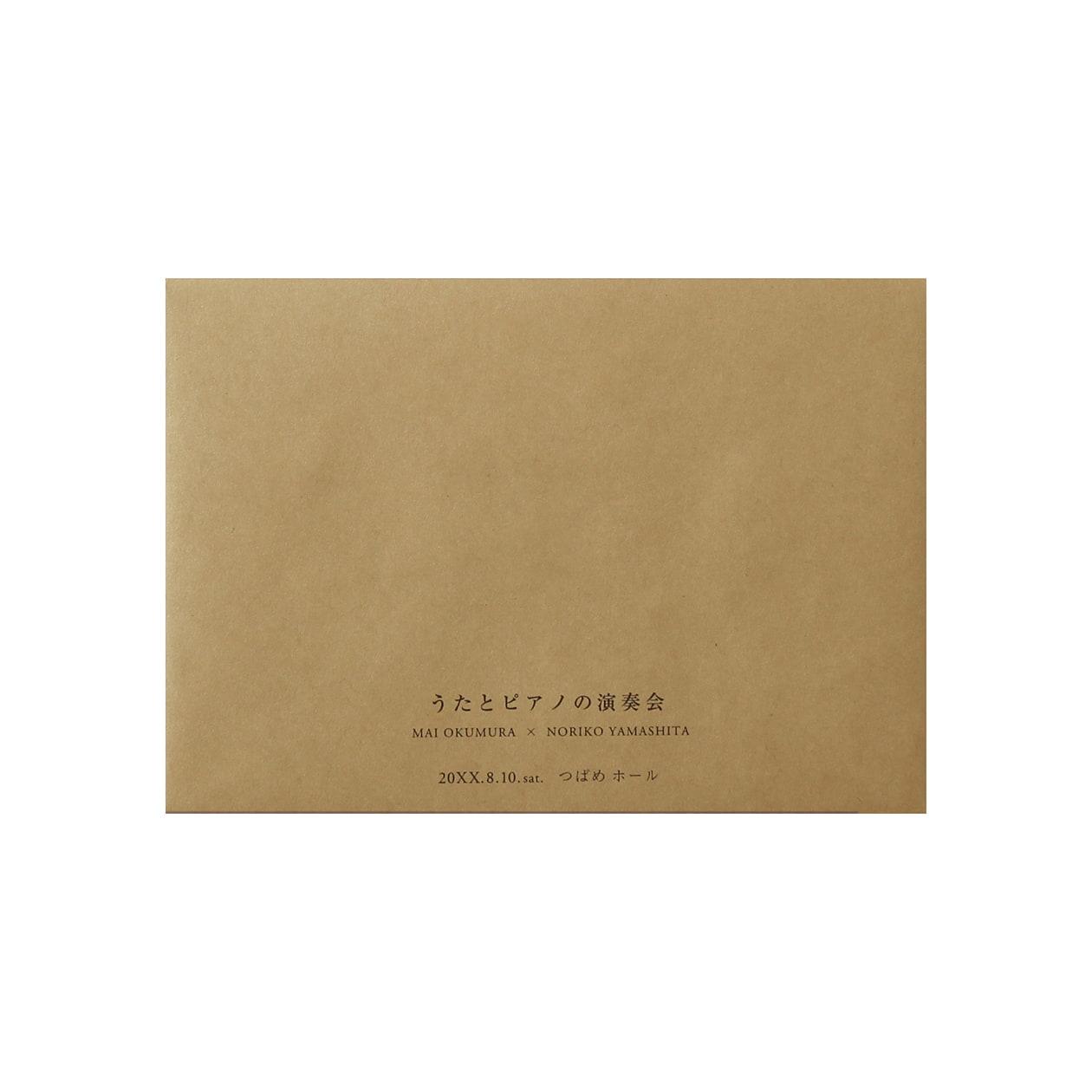 サンプル 封筒・袋 00014