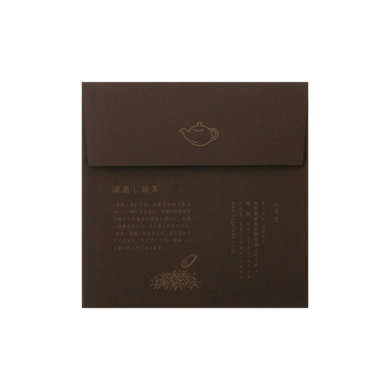 サンプル 封筒・袋 00105
