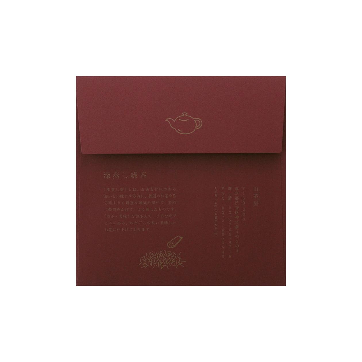 サンプル 封筒・袋 00106