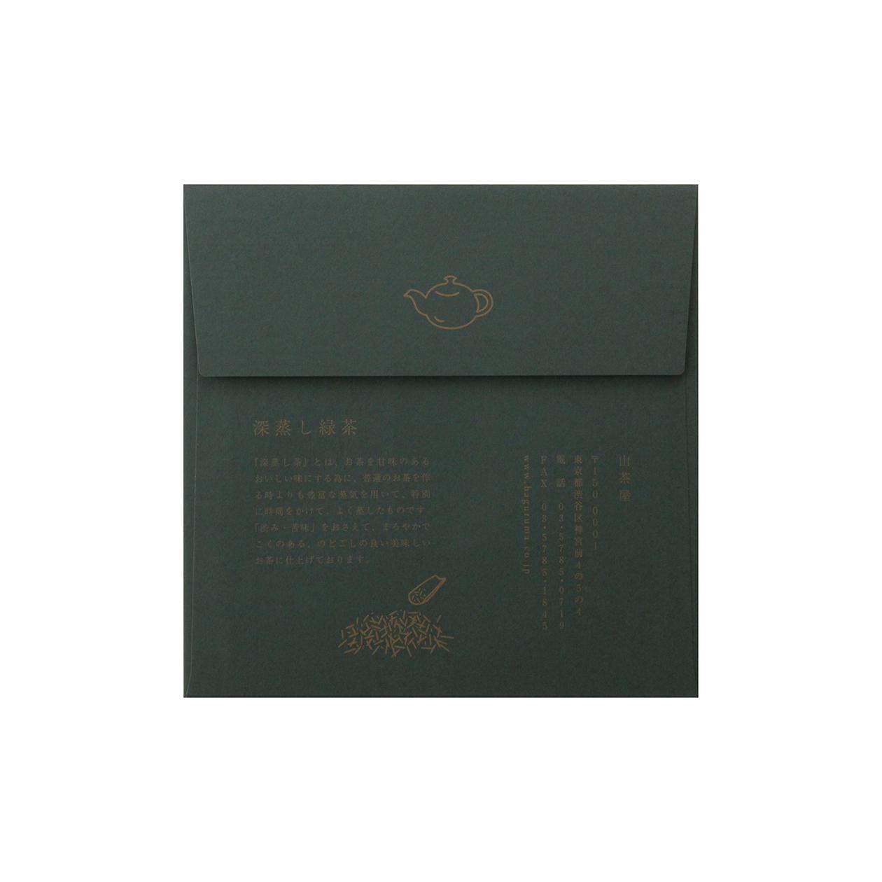 サンプル 封筒・袋 00107