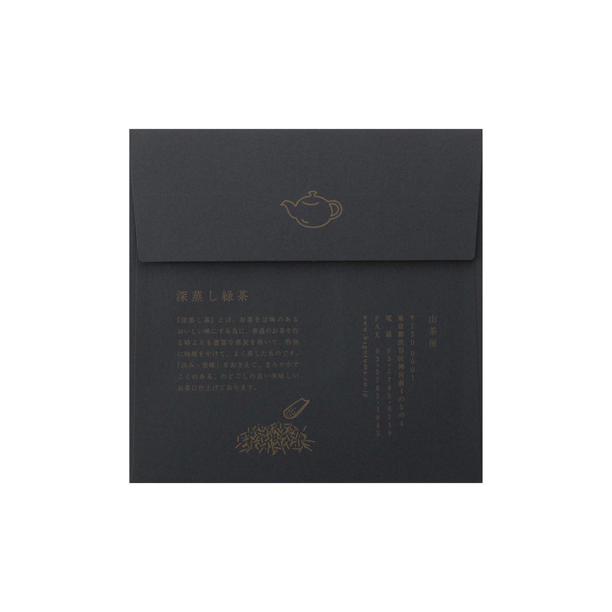 サンプル 封筒・袋 00108