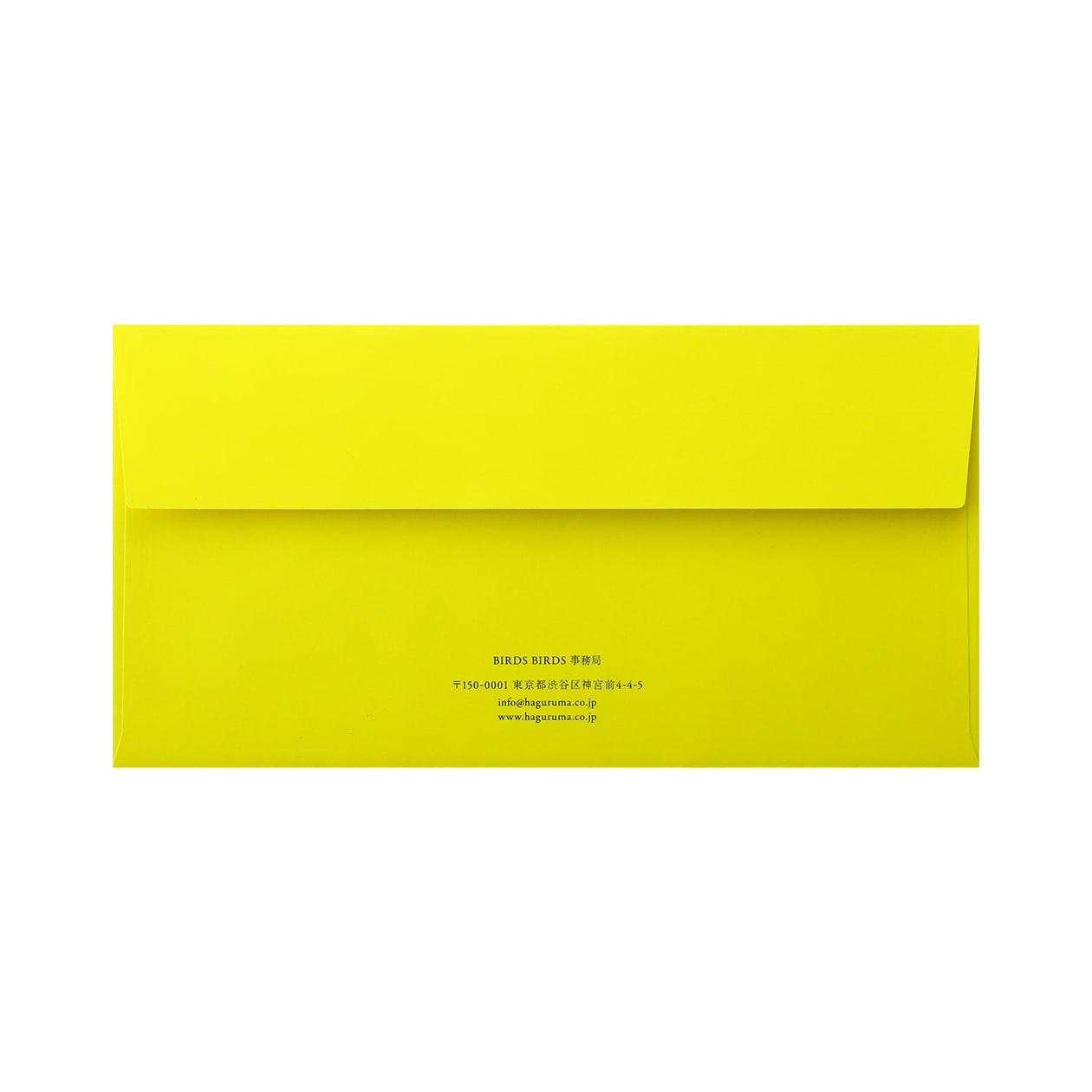 サンプル 封筒・袋 00124