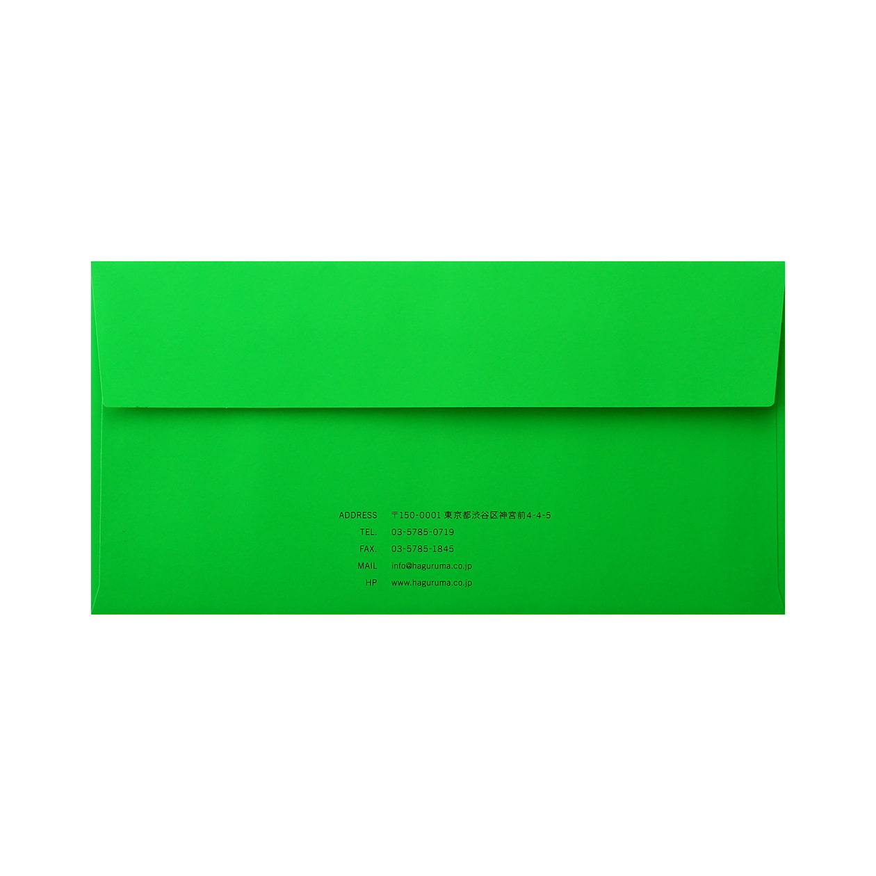サンプル 封筒・袋 00125