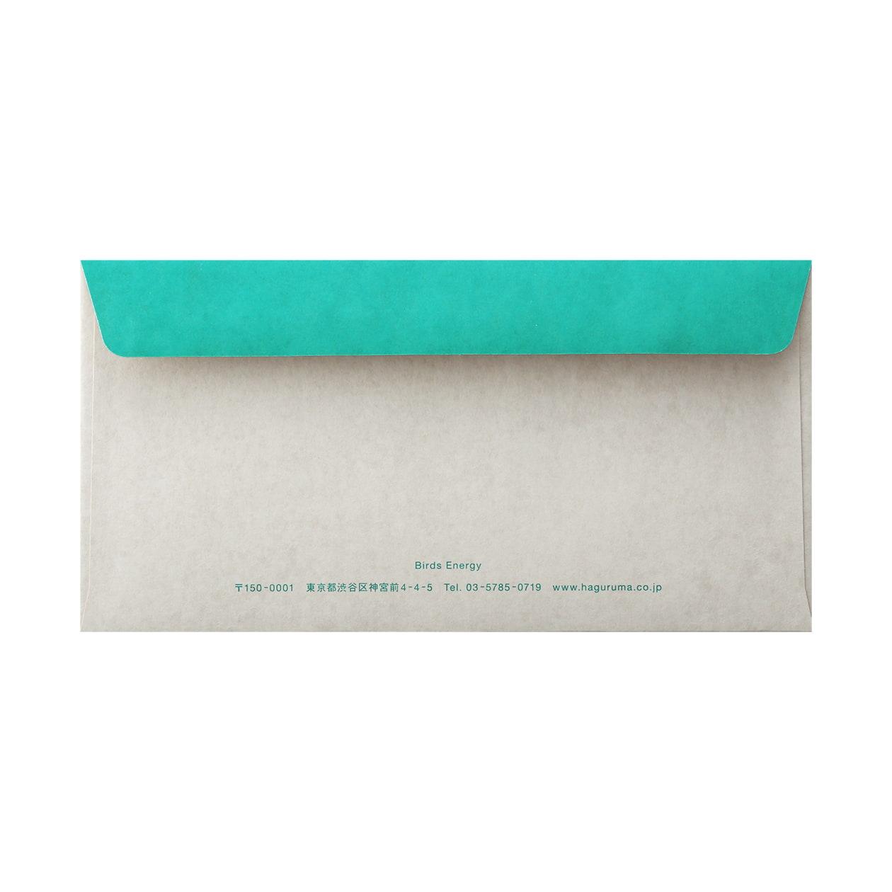 サンプル 封筒・袋 00130