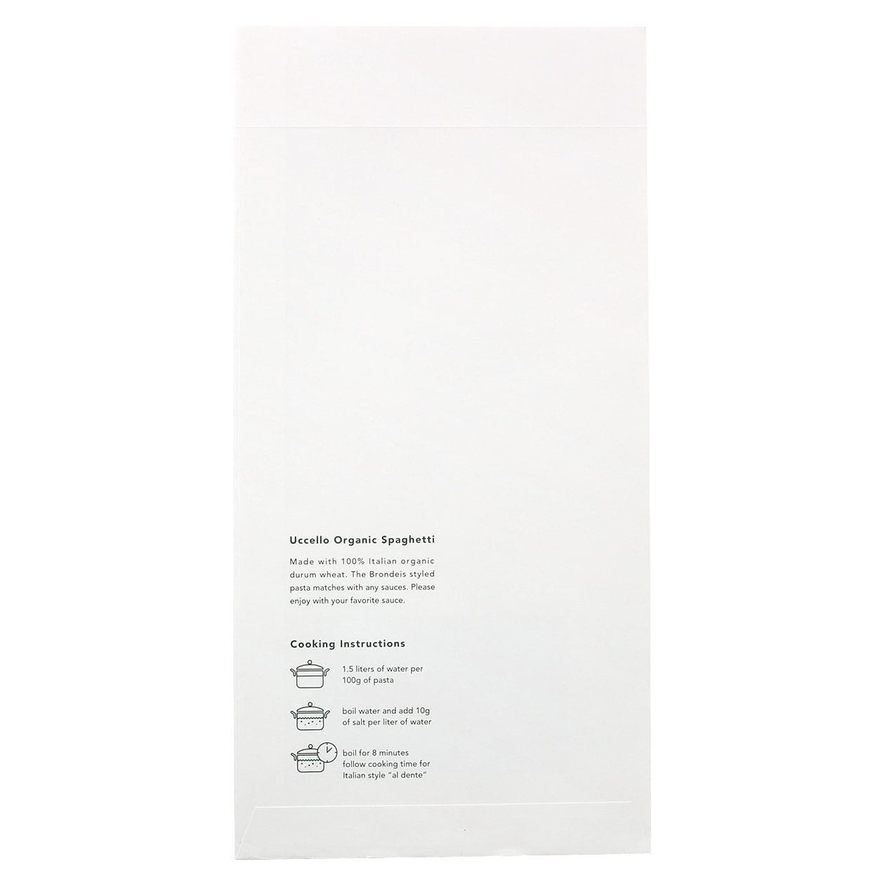 サンプル 封筒・袋 00151