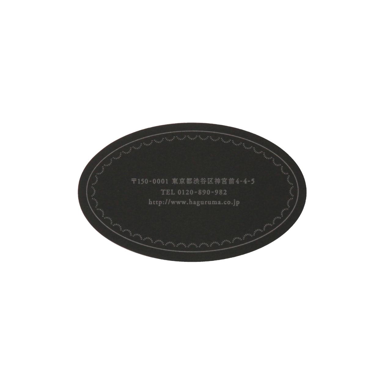 サンプル カード・シート 00031