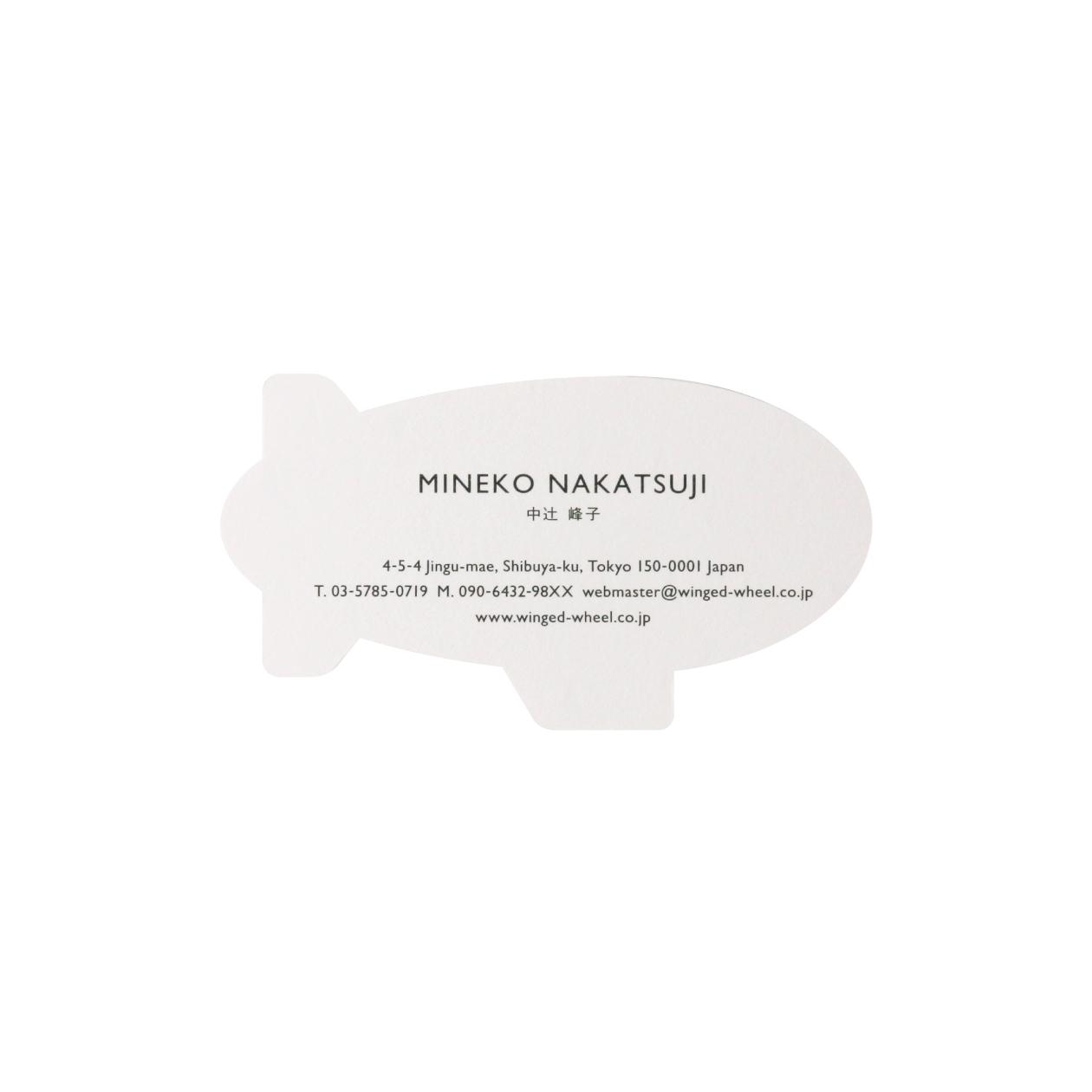 サンプル カード・シート 00044