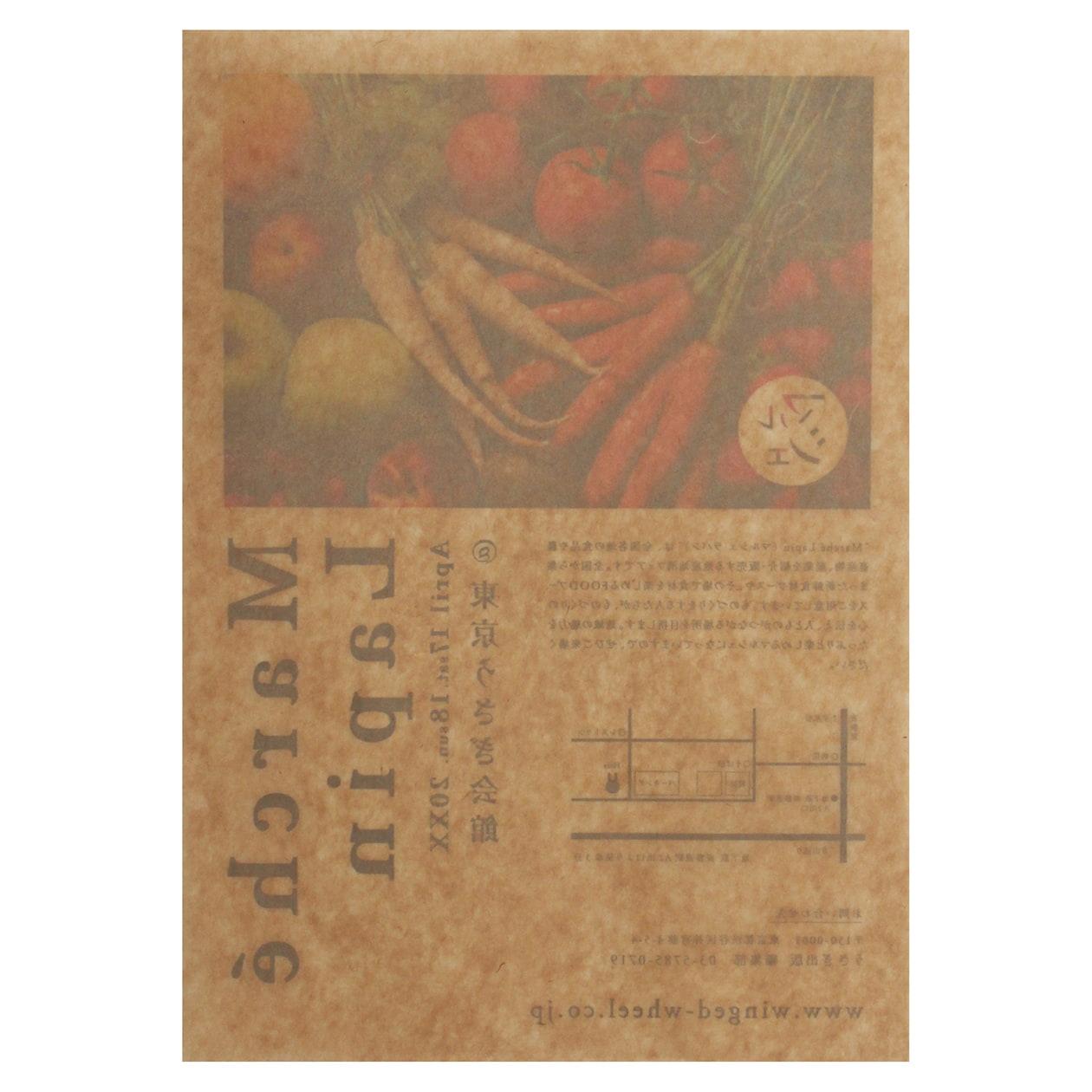 サンプル カード・シート 00055
