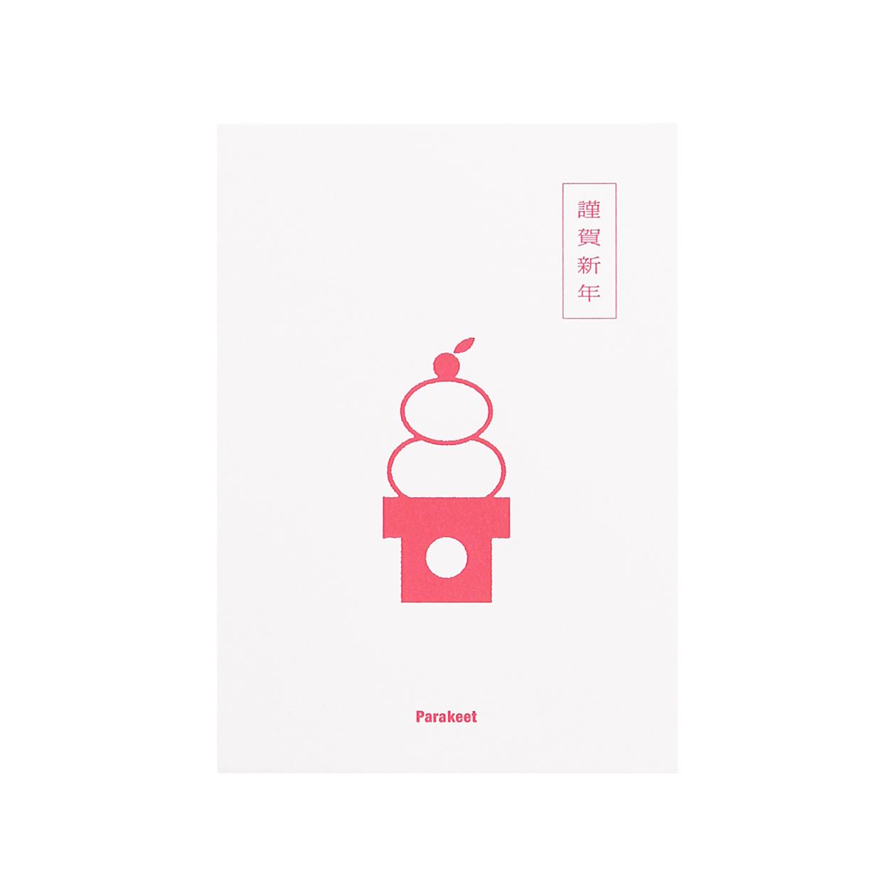 サンプル カード・シート 00097