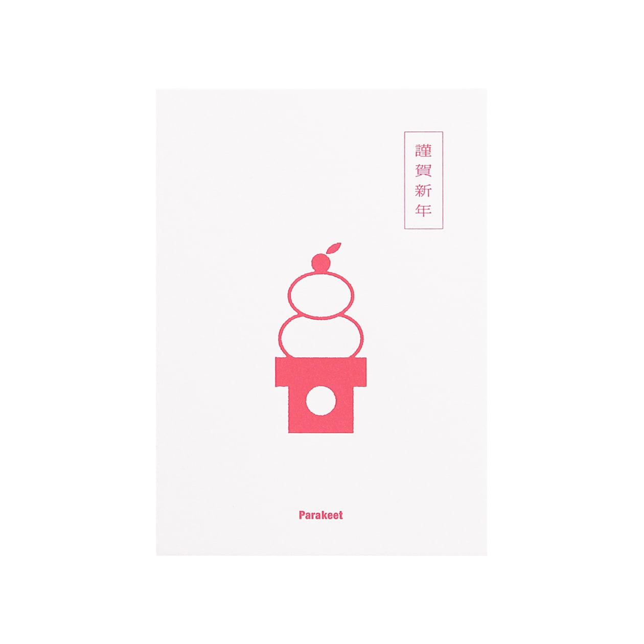 サンプル カード・シート 00098
