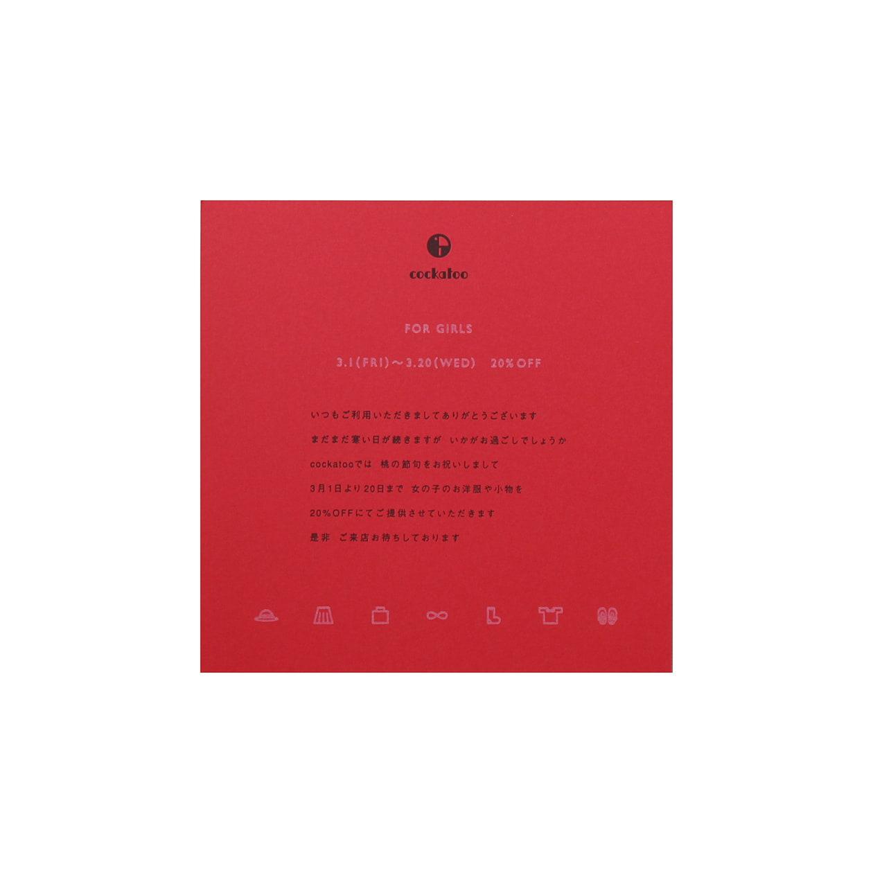 サンプル カード・シート 00119