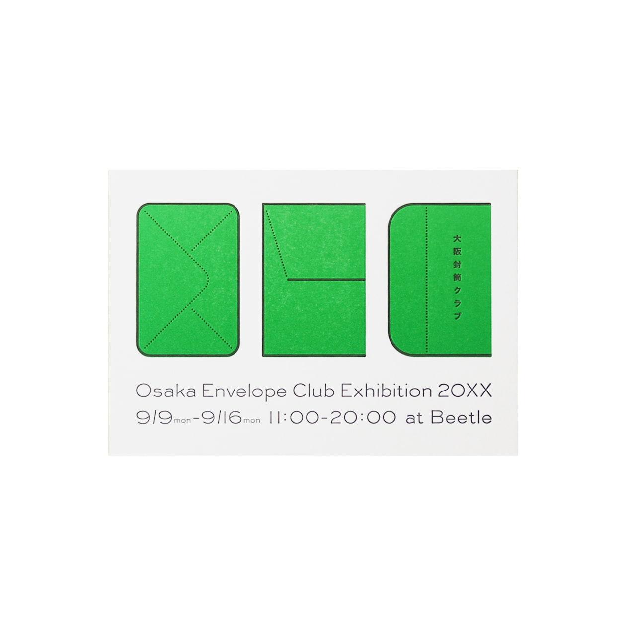サンプル カード・シート 00129