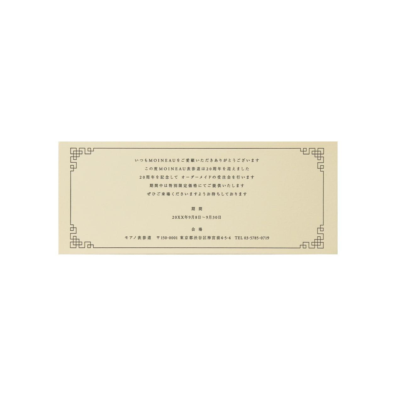 サンプル カード・シート 00135