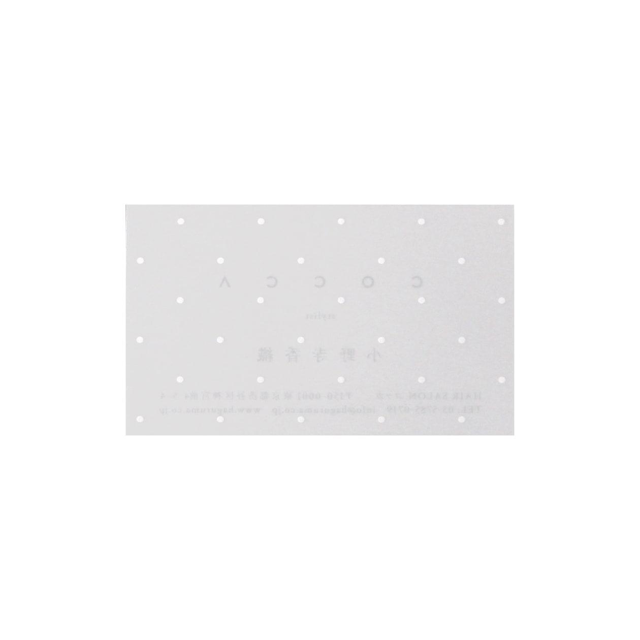 サンプル カード・シート 00143