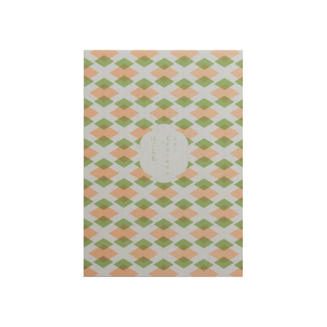 サンプル カード・シート 00149
