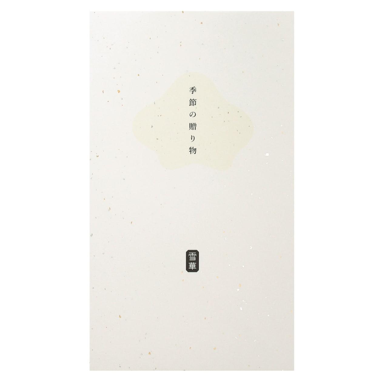 サンプル カード・シート 00173