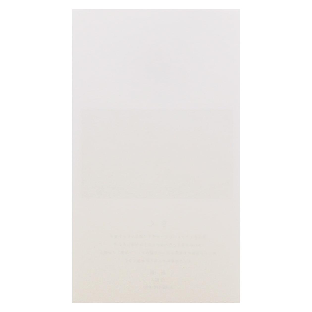サンプル カード・シート 00174