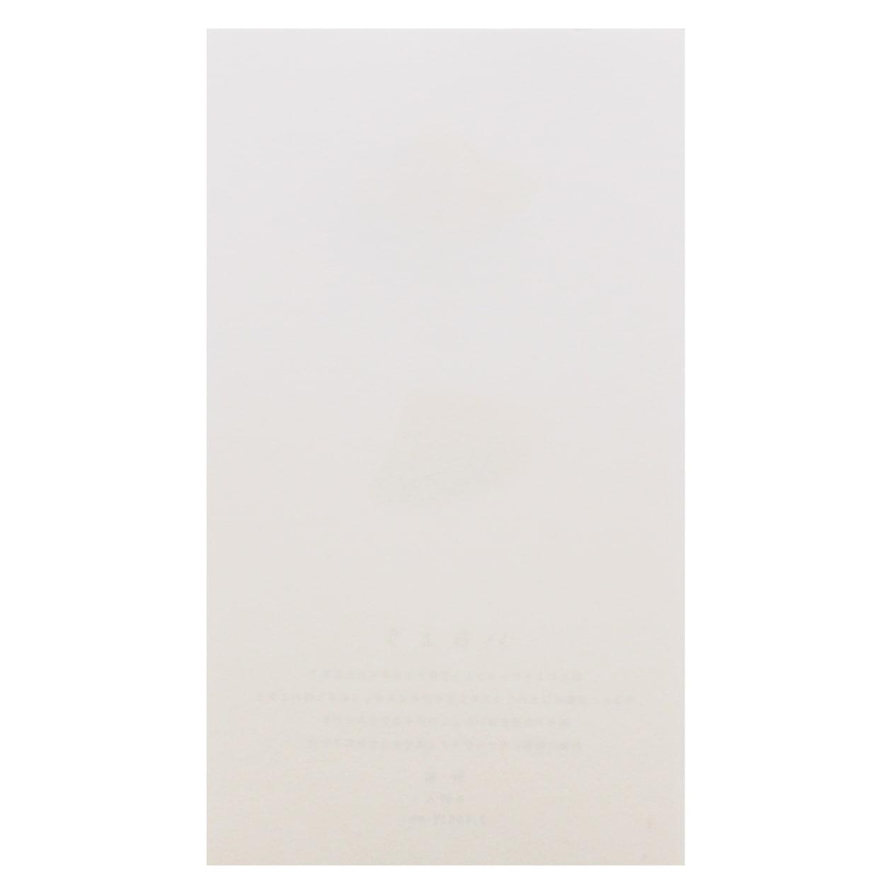 サンプル カード・シート 00175