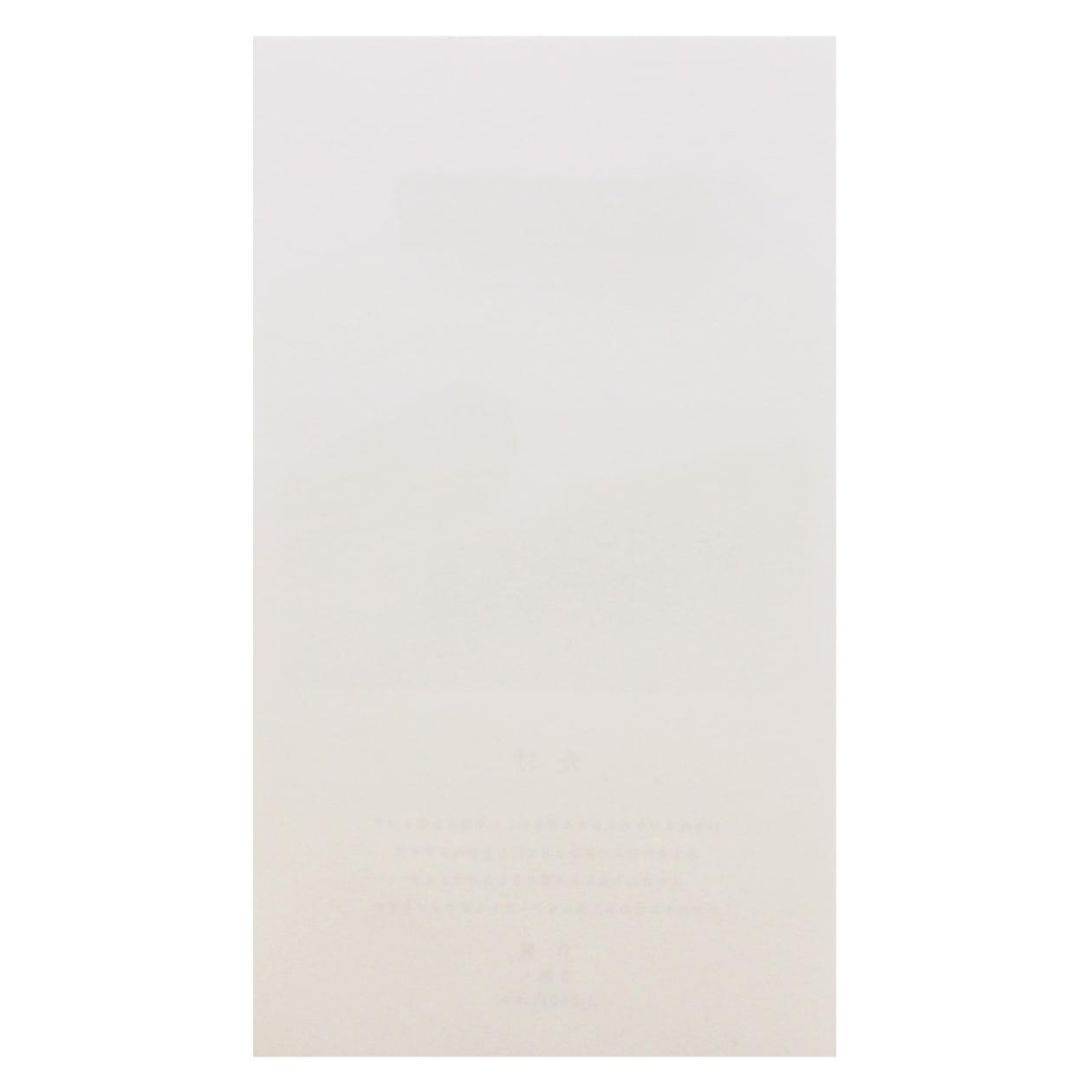 サンプル カード・シート 00177