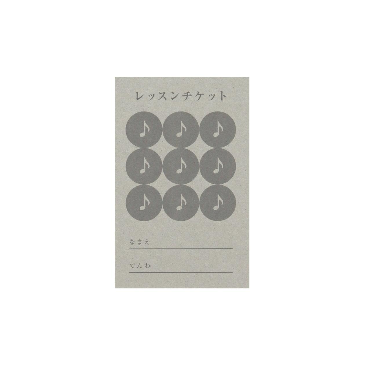 サンプル カード・シート 00181