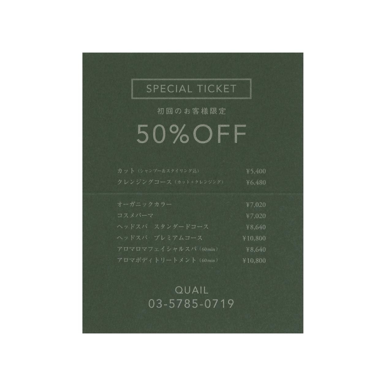 サンプル カード・シート 00182