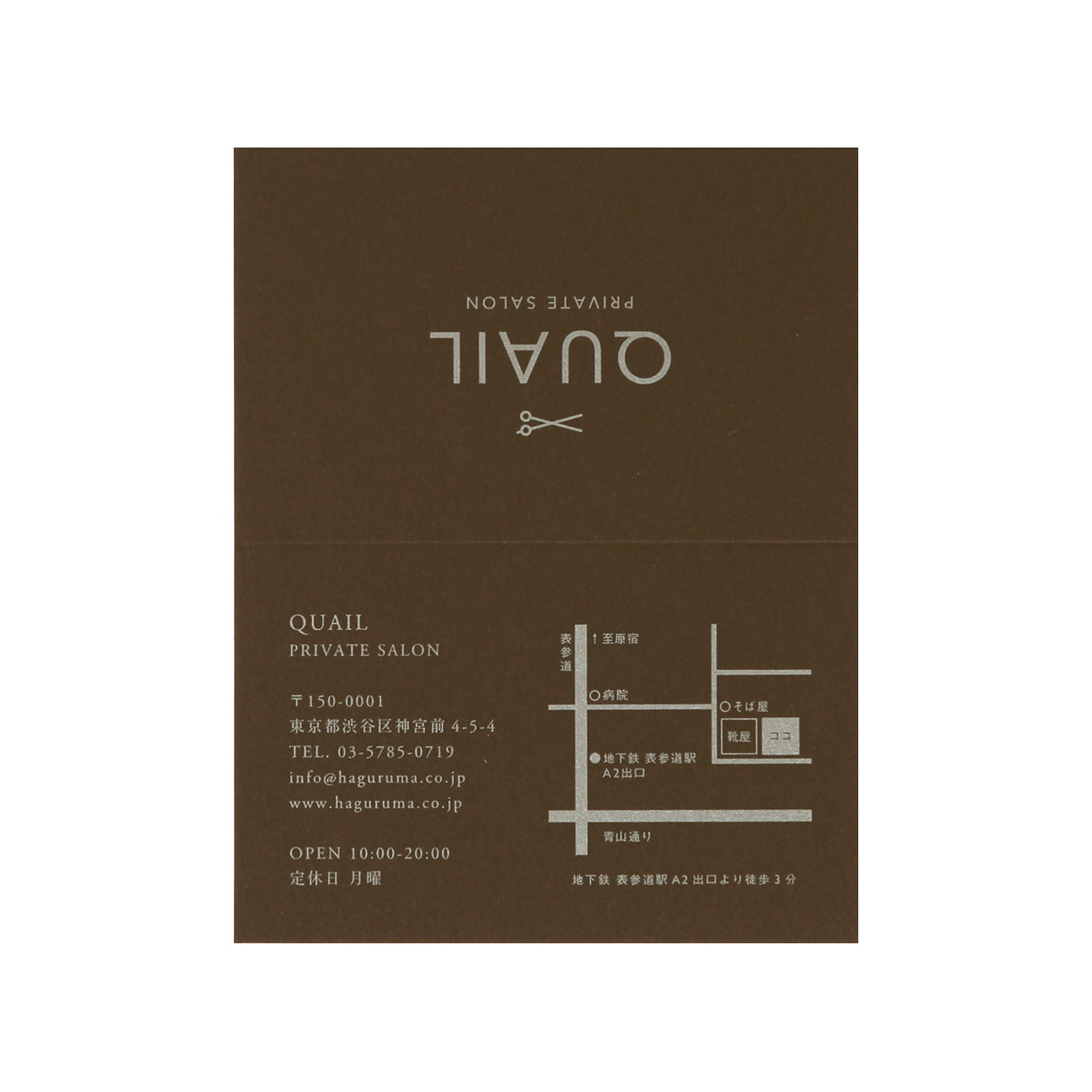 サンプル カード・シート 00183
