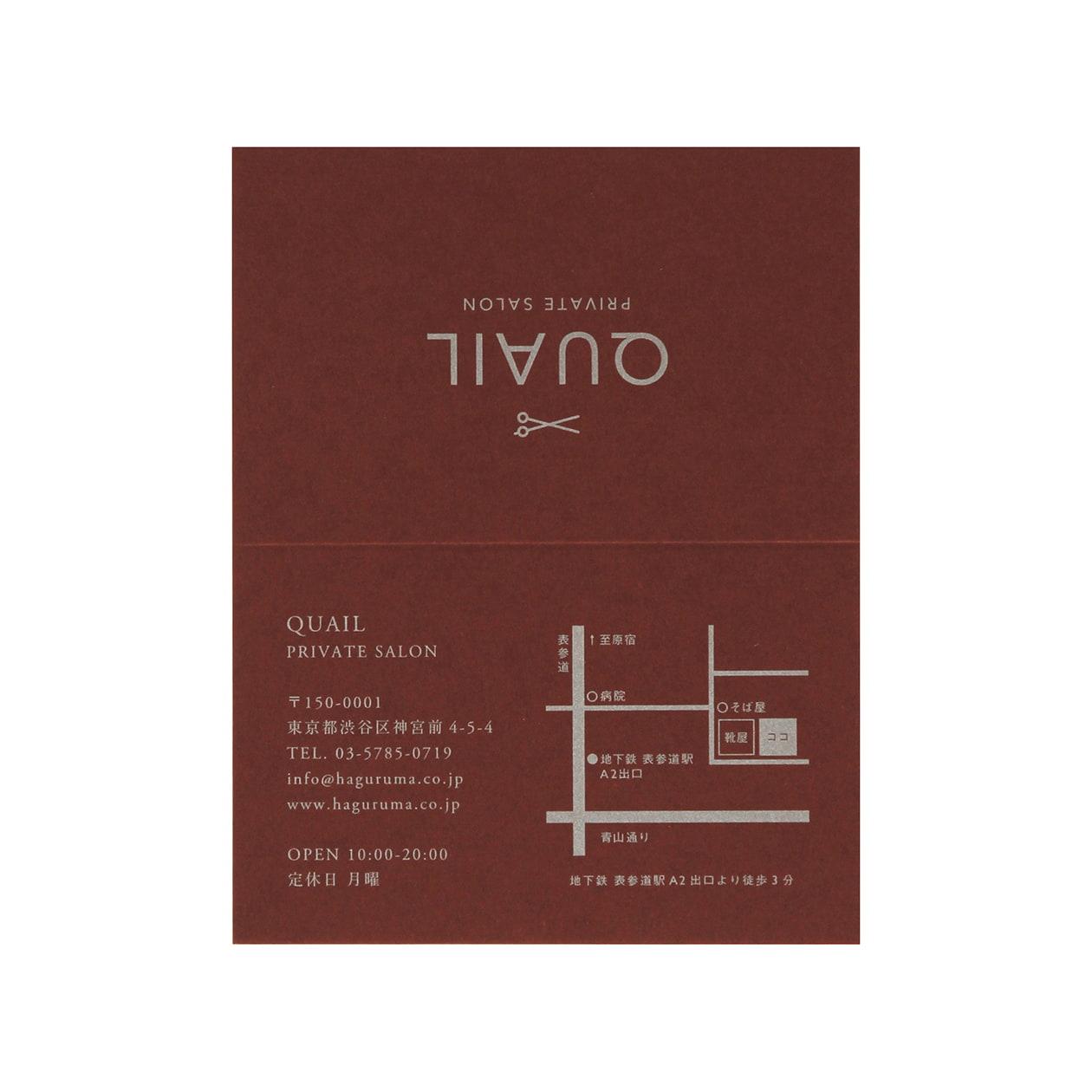 サンプル カード・シート 00184