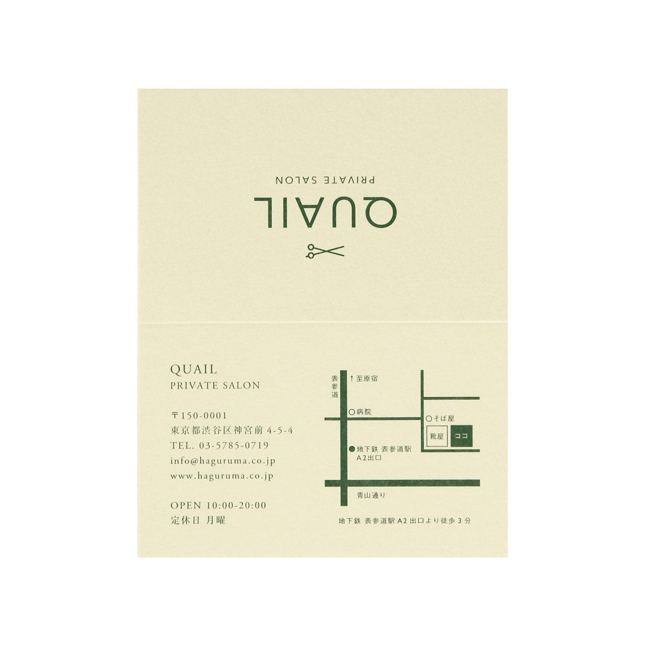 サンプル カード・シート 00186
