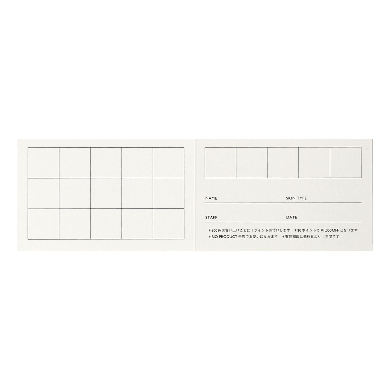 サンプル カード・シート 00187
