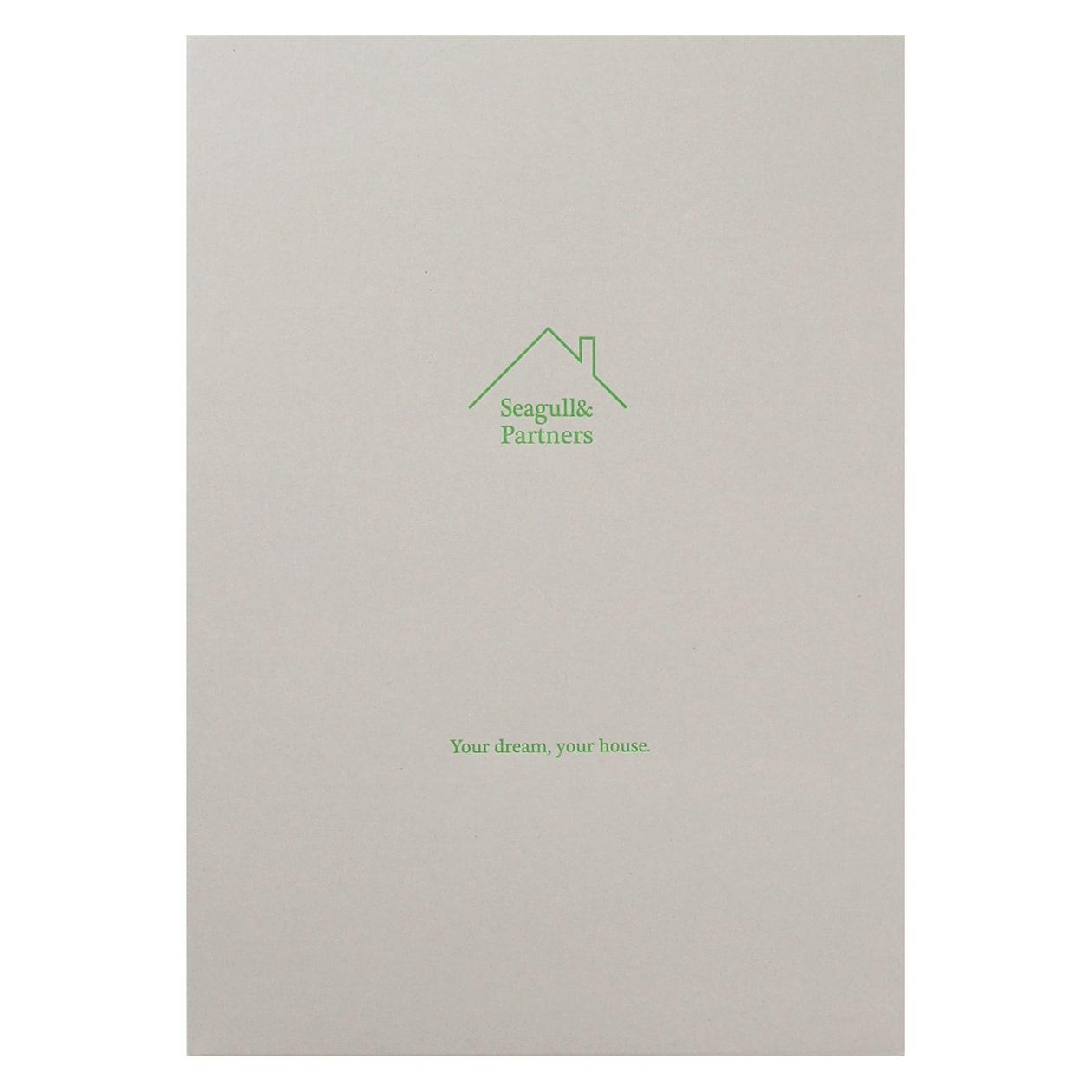 サンプル カード・シート 00190