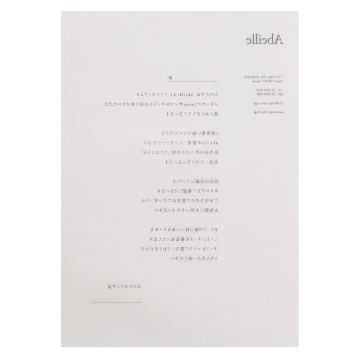 サンプル カード・シート 00205