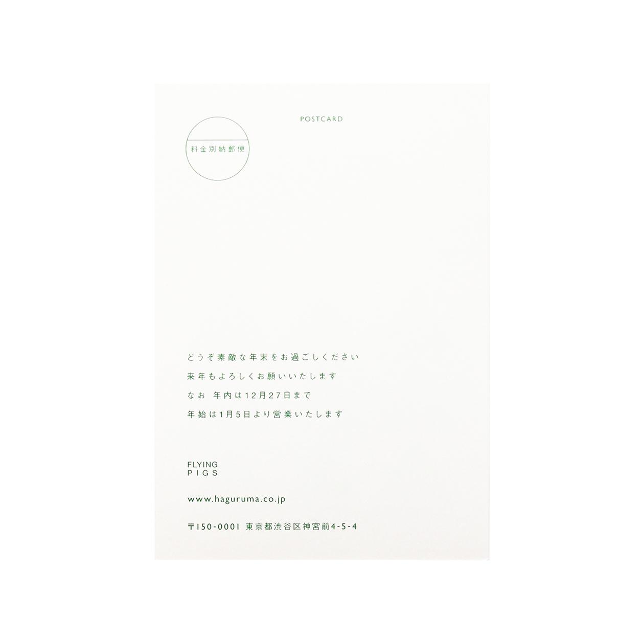 サンプル カード・シート 00206