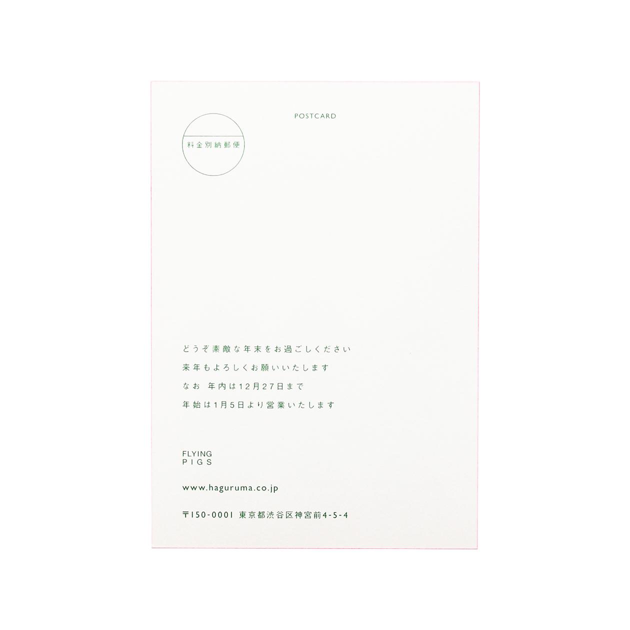 サンプル カード・シート 00207