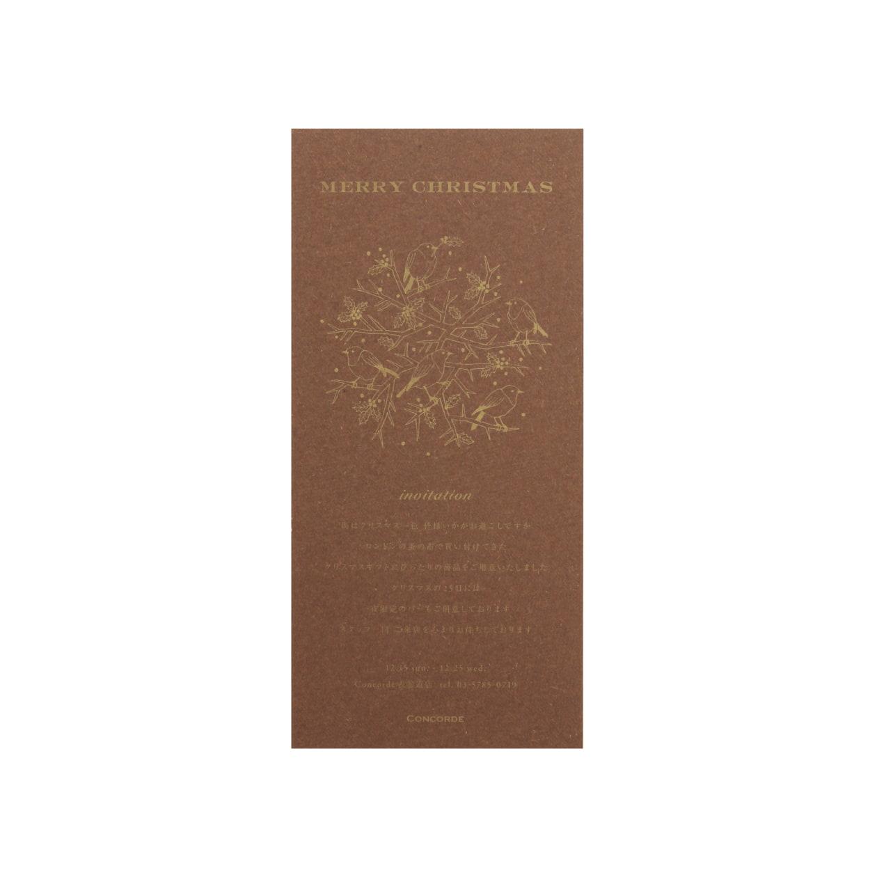 サンプル カード・シート 00208