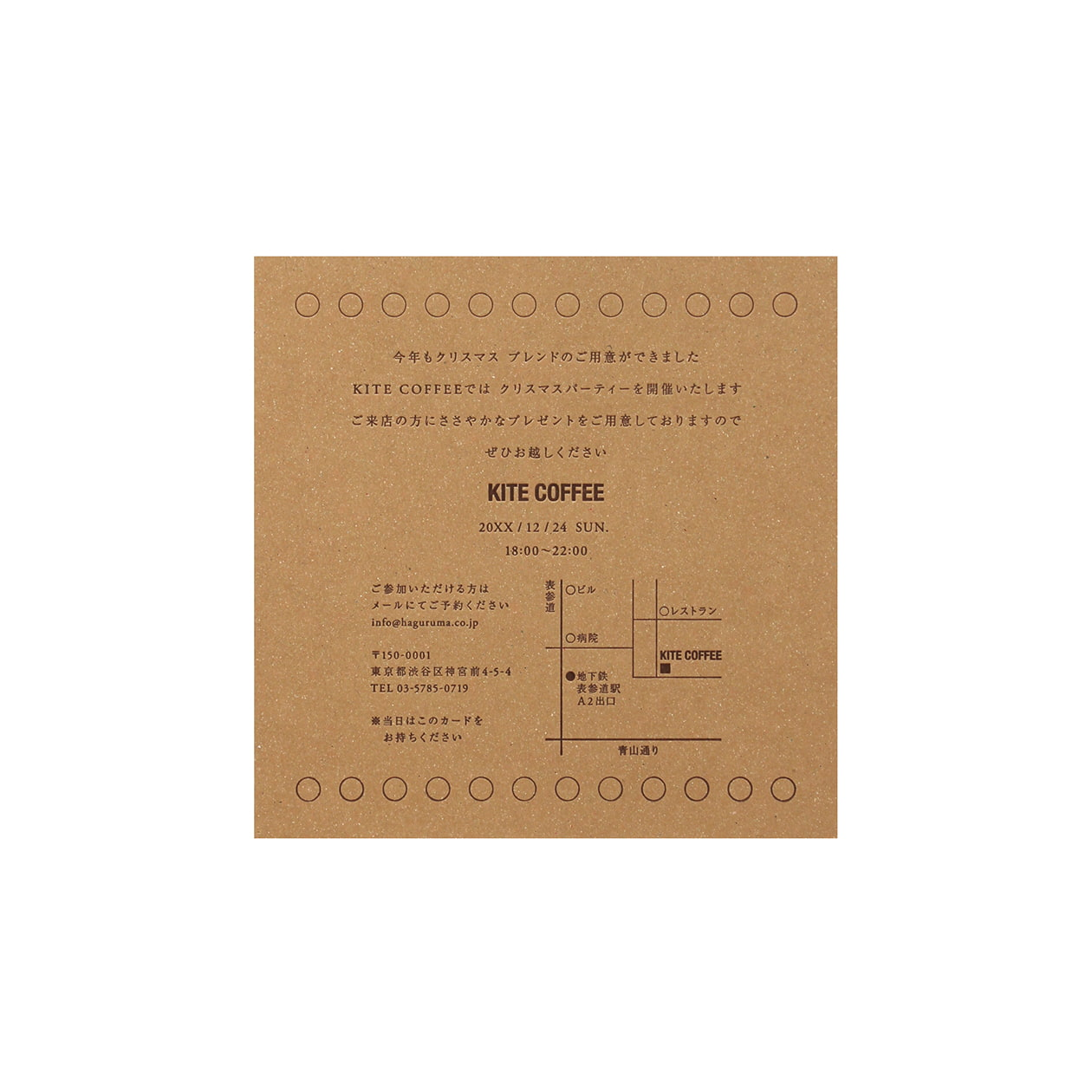 サンプル カード・シート 00209
