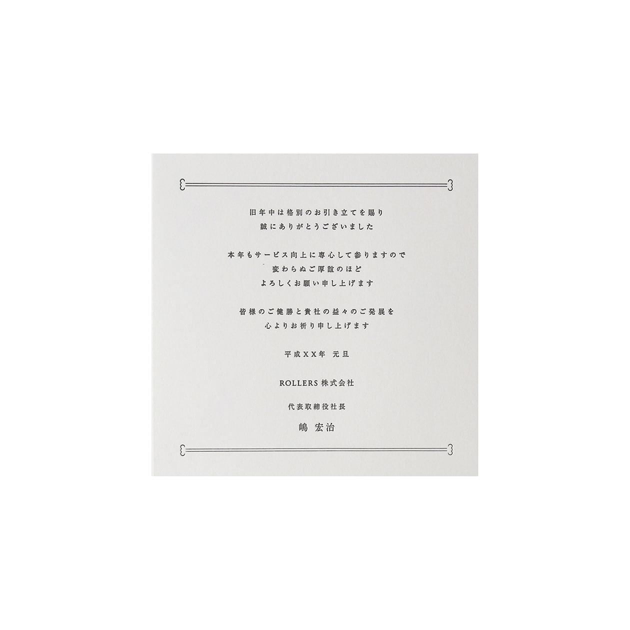 サンプル カード・シート 00210
