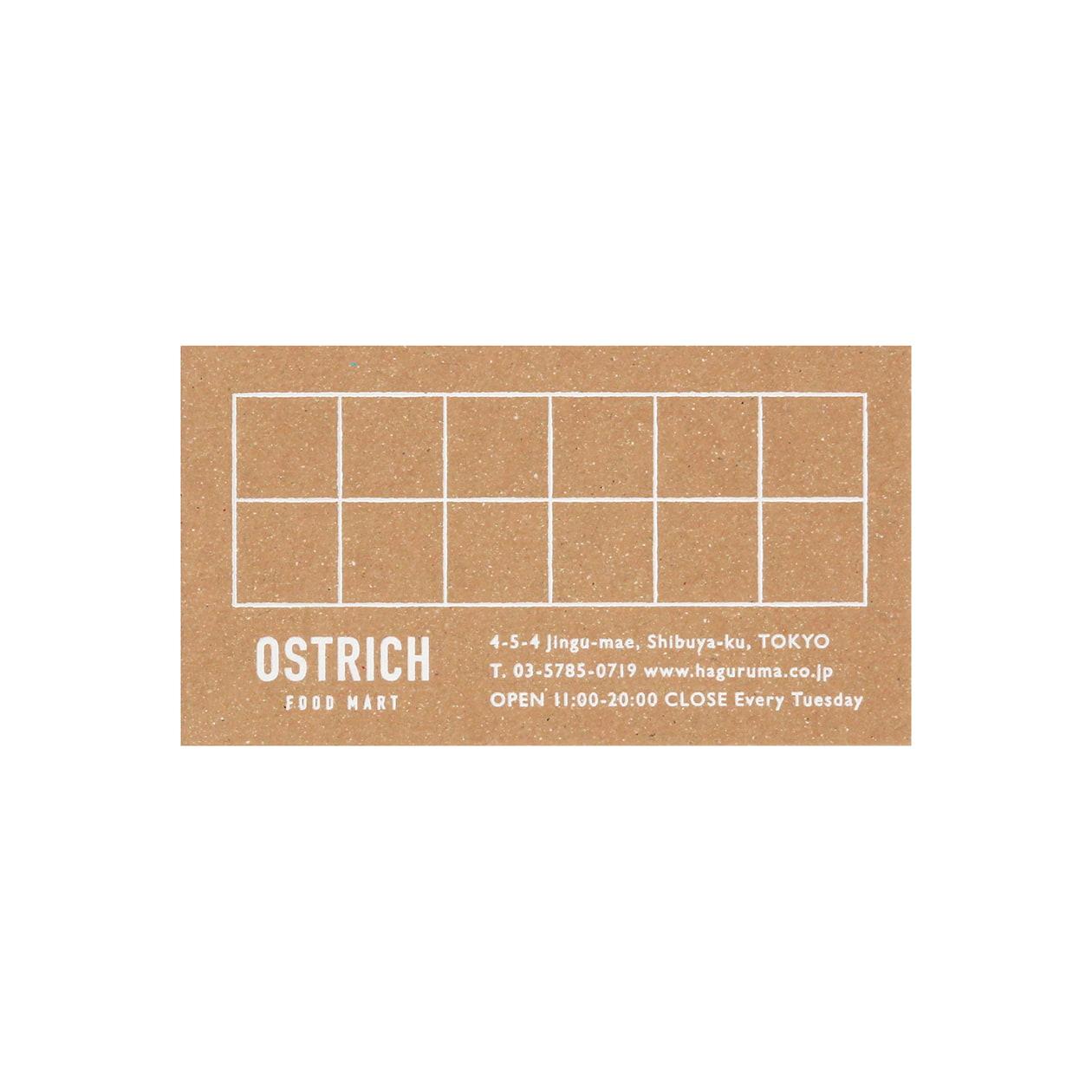 サンプル カード・シート 00219