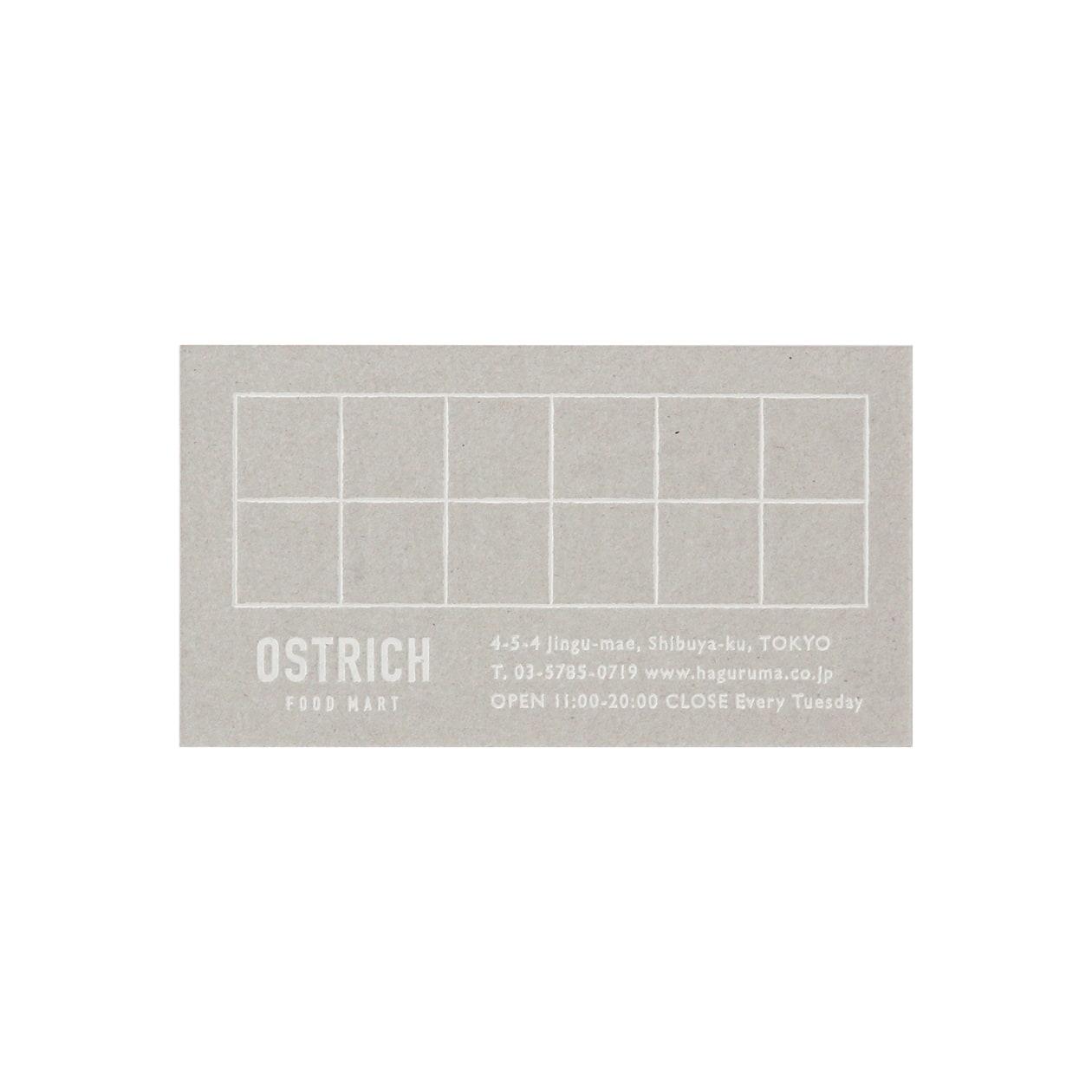 サンプル カード・シート 00220