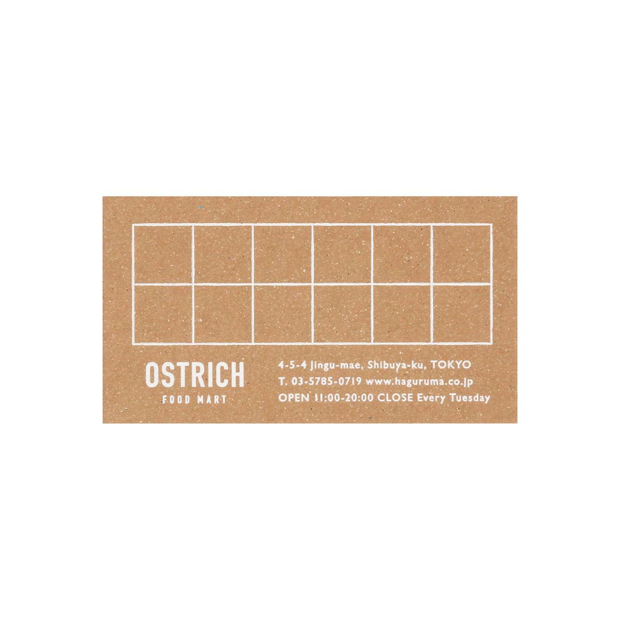サンプル カード・シート 00222