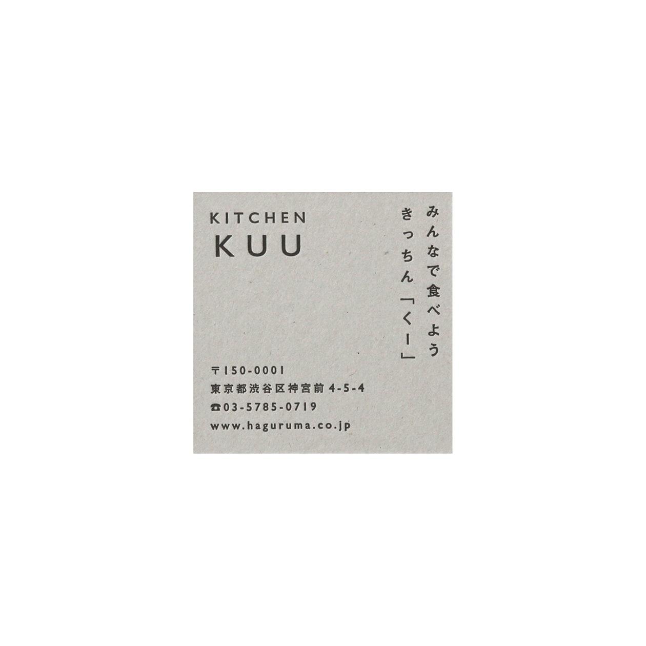 サンプル カード・シート 00225